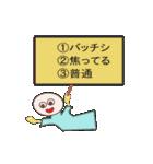 三択ちゃん(個別スタンプ:11)