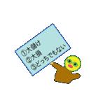 三択ちゃん(個別スタンプ:13)