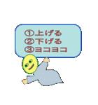 三択ちゃん(個別スタンプ:14)