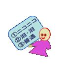 三択ちゃん(個別スタンプ:15)