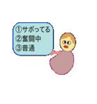 三択ちゃん(個別スタンプ:17)