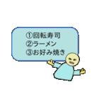 三択ちゃん(個別スタンプ:18)