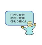 三択ちゃん(個別スタンプ:19)