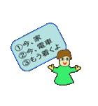 三択ちゃん(個別スタンプ:20)