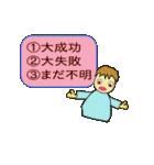 三択ちゃん(個別スタンプ:22)