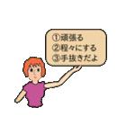 三択ちゃん(個別スタンプ:24)