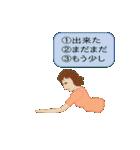 三択ちゃん(個別スタンプ:25)