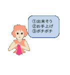 三択ちゃん(個別スタンプ:26)