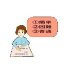 三択ちゃん(個別スタンプ:27)