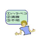 三択ちゃん(個別スタンプ:28)
