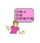 三択ちゃん(個別スタンプ:30)