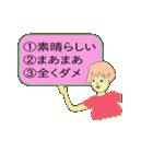 三択ちゃん(個別スタンプ:31)