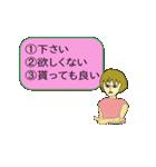 三択ちゃん(個別スタンプ:32)