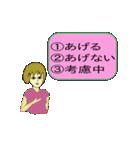 三択ちゃん(個別スタンプ:34)