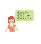 三択ちゃん(個別スタンプ:35)