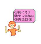 三択ちゃん(個別スタンプ:36)