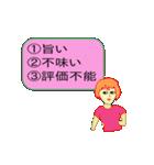 三択ちゃん(個別スタンプ:37)
