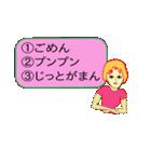 三択ちゃん(個別スタンプ:39)