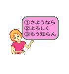 三択ちゃん(個別スタンプ:40)