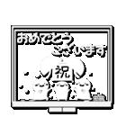 使うと絵柄が浮き出るスタンプ敬語編(個別スタンプ:02)