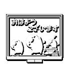 使うと絵柄が浮き出るスタンプ敬語編(個別スタンプ:09)