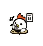 ちきんズ(個別スタンプ:40)