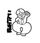 毎日ぺた【鬼頭さん】(個別スタンプ:2)