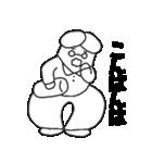 毎日ぺた【鬼頭さん】(個別スタンプ:3)