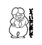 毎日ぺた【鬼頭さん】(個別スタンプ:6)