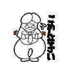 毎日ぺた【鬼頭さん】(個別スタンプ:8)
