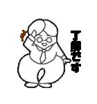 毎日ぺた【鬼頭さん】(個別スタンプ:13)