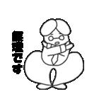 毎日ぺた【鬼頭さん】(個別スタンプ:14)