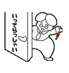 毎日ぺた【鬼頭さん】(個別スタンプ:16)