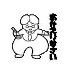 毎日ぺた【鬼頭さん】(個別スタンプ:18)