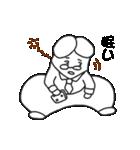 毎日ぺた【鬼頭さん】(個別スタンプ:19)