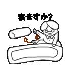 毎日ぺた【鬼頭さん】(個別スタンプ:20)