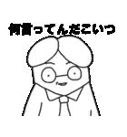 毎日ぺた【鬼頭さん】(個別スタンプ:24)