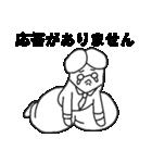 毎日ぺた【鬼頭さん】(個別スタンプ:25)