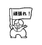 毎日ぺた【鬼頭さん】(個別スタンプ:27)