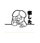 毎日ぺた【鬼頭さん】(個別スタンプ:36)