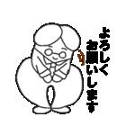 毎日ぺた【鬼頭さん】(個別スタンプ:37)