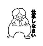 毎日ぺた【鬼頭さん】(個別スタンプ:39)