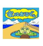 ラッキョマン(個別スタンプ:02)