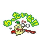 ラッキョマン(個別スタンプ:03)