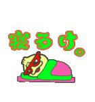 ラッキョマン(個別スタンプ:40)