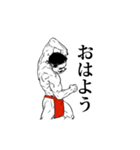 ふんどしマッチョ(個別スタンプ:05)