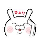 ドアップで迫る月から来たウサギ(個別スタンプ:2)