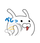 ドアップで迫る月から来たウサギ(個別スタンプ:33)