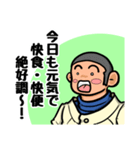 やきゅう部の後輩くん 3rd(個別スタンプ:01)