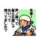 やきゅう部の後輩くん 3rd(個別スタンプ:02)